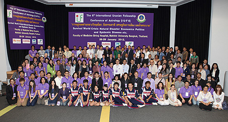 International Uranian Fellowship - IUF 6 Bangkok Thailand 2012